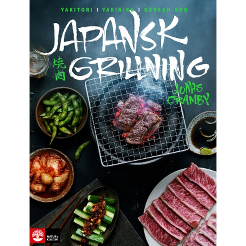 Image result for japansk grillning""